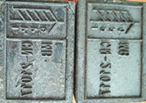 出口熏蒸标识CN-21017